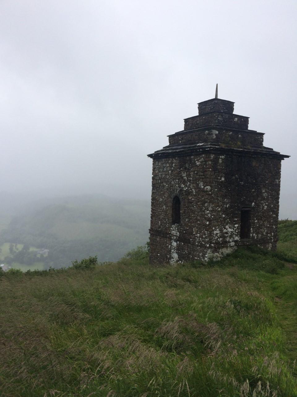 dun_na_cuaiche_tower